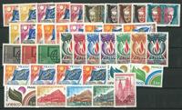 France - Service stamps YT 16-55