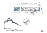 Greenland Expedition 1902-1904 - FDC