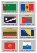 United Nations New York - Flag 1999 mint
