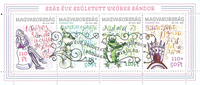 Hungary - Youth charity - Cancelled souvenir sheet