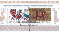 Ungarn - Broderi - Stemplet miniark