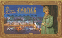 Russian Federation - 250 years State Hermitage of Saint Petersburg - Mint souvenir sheet