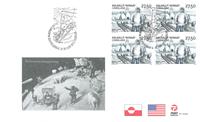 Grønland Ekspedition III - FDC med fireblok