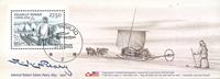 Grønland Ekspedition III - Stemplet miniark