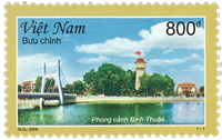 Vietnam - Landscape, Binh Thuan - Mint stamp