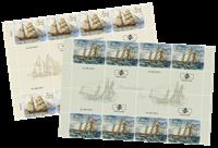 Åland - Skibe 2014 - Postfrisk sæt gutter 8-striber