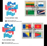 FN - flag 1999 - Førstedagskuvert