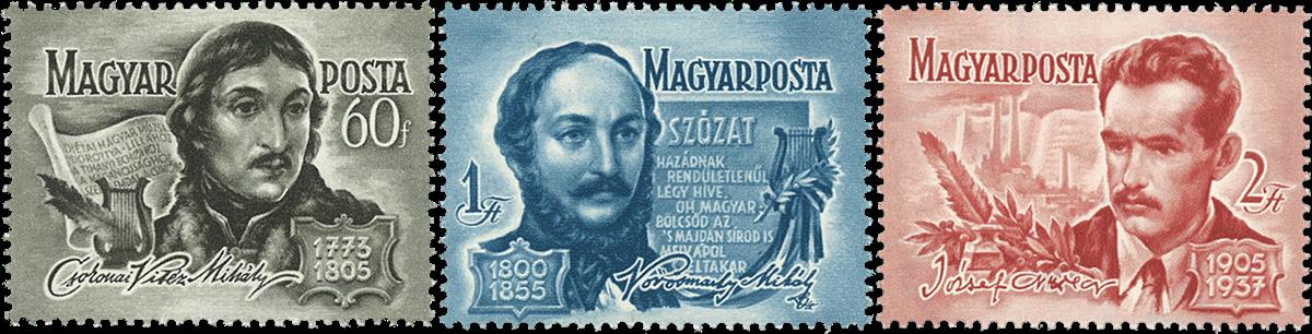 Ungarn AFA 1408-10 - Postfrisk