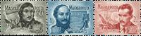 Hungary - AFA no. 1408-10 - Mint