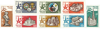 Hungary - AFA no. 1494-1501 - Mint