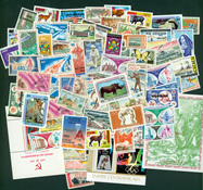 Elfenbenskysten 1960-89 150 frimærker og 49 miniark