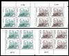 Grønland - Dagligmærker - Postfrisk sæt øvre og nedre marginal 4-blokke