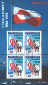 Greenland 1995 -10 year anniversary for the flag -  Souvenir sheet - Cancelled
