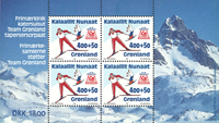 Greenland team - Mint souvenir sheet