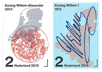 Netherlands - 200 years of kingdom - Mint set 2v