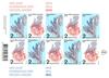 Holland - 200 års kongedømme - Postfrisk småark