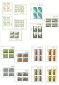 Faroe Islands - Collections marginal block 1975-97