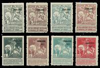 Belgien 1911 - OBP 100-07 - Ubrugt