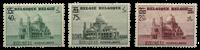 Belgium 1938 - OBP 481-83 - Unused