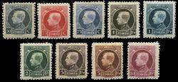 Belgien  - OBP 211-19 - Ubrugt