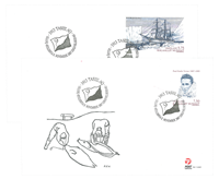 Ekspeditions V '07 FDC/1 - FDC with one stamp on each co.