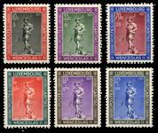 Luxembourg -Børnehjælp 1937 komplet serie- Ubrugt (Mi. 303-08)