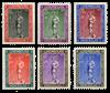 Luxembourg - Børnehjælp 1937 komplet serie- Ubrugt  (Mi. 303-08)