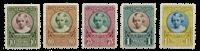 Luxembourg - Princess Mary Adelaide, 1928 - Unused  (Mi. 208-12)