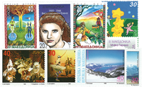Macedonia - 9 different mint stamps
