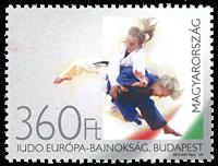 Hungary - Judo - Mint stamp