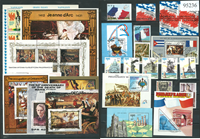 13 Souvenir sheets + 11 stamps *France on foreign stamps*