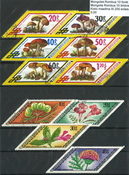 Mongolia Rombus 10 different s tamps