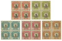 Carelia - 1922 - Mint set AFA 8-12 - set of blocs of 4