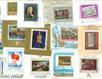Romania - 14 cancelled souvenir sheets