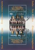 San Marino - Markus Cathedral Venedig - Souvenir sheet - Cancelled