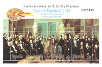 Spain - Painting