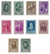 Belgium 1941 - OBP 573/82 - Mint