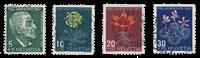 Switzerland 1947 - Michel 488/91 - Cancelled