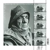 Belgien - Rejefiskeren - Postfrisk ark