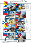 Holland - Volvo Ocean Race - Postfrisk 10-ark