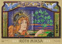 Hungary - Roth Miksa - Mint souvenir sheet