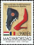 Ungarn - EM Kvindebasket - Postfrisk frimærke