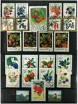 Vilde bær 28 forskellige frimærker