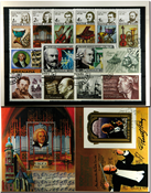 composers 2 souvenir sheets, 1 set and 15 stamps