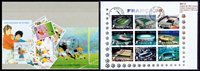 FIFA World Cup 1998 - 3 souvenir sheets, 2 sets and 20 stamps