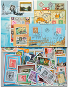 Stamp on Stamp 15 souvenir sheets, 4 sets and 51 stamps