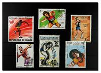 Kuglestød - 6 forskellige frimærker