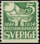 Sverige Facit 239a 1933 Postsparebankens jubilæum