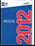 Curacao og Caribisk Nederland - Årsmappe 2012 - Årsmappe 2012