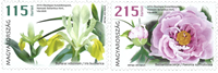 Hungary - Flowers - Mint set 2v